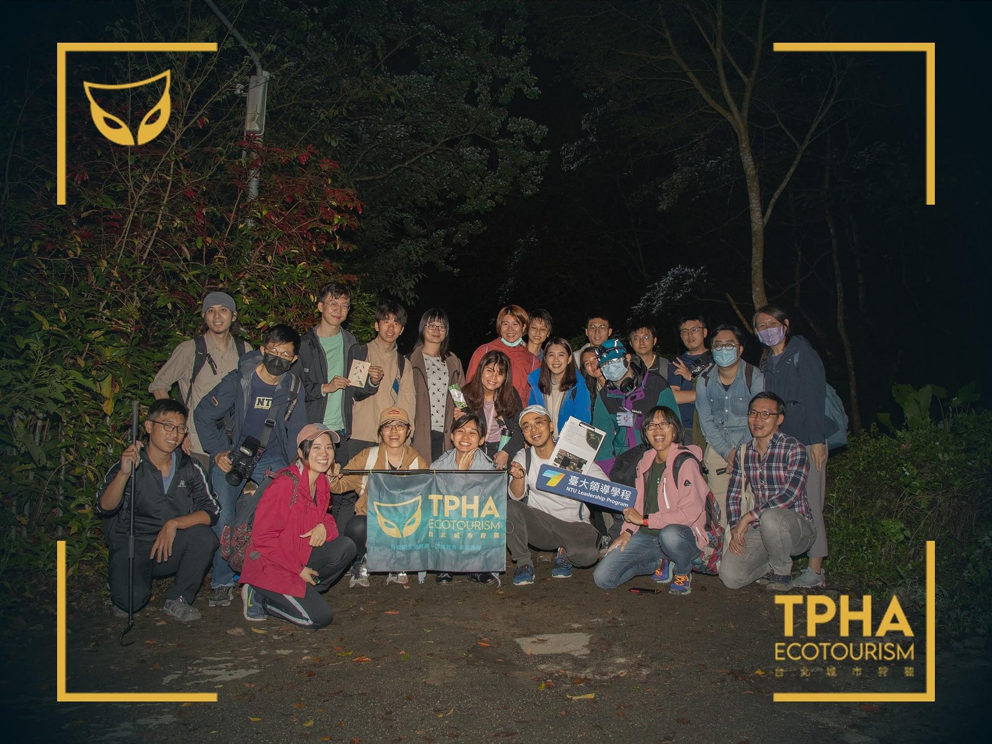 TPHA-1